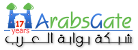 استضافة موقعك بوابة العرب